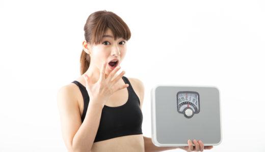 痩身エステでリバウンドする可能性は?他方法との比較・対処法をプロが解説