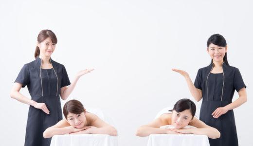 おすすめ痩身エステサロン6選|効果・満足度が高い【プロ推奨】