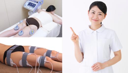 EMSがおすすめの痩身エステ5選【サロンオーナー推奨】