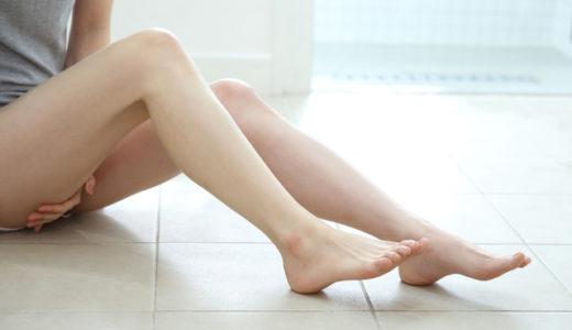ふくらはぎ痩せは痩身エステで解消できる?サロンオーナーおすすめ6選
