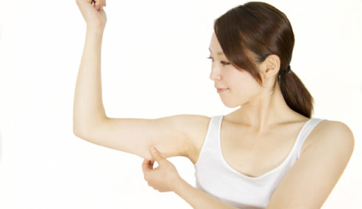 二の腕痩せ効果の高い痩身エステおすすめ6選【サロンオーナー推奨】