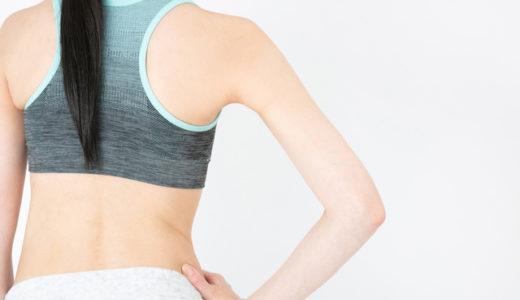 背中痩せは痩身エステで解消できる?サロンオーナーおすすめ5選