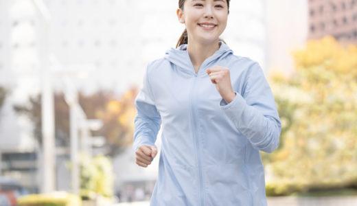 ダイエットの運動はウォーキングのみで十分!理由・効果をサロンオーナーが解説