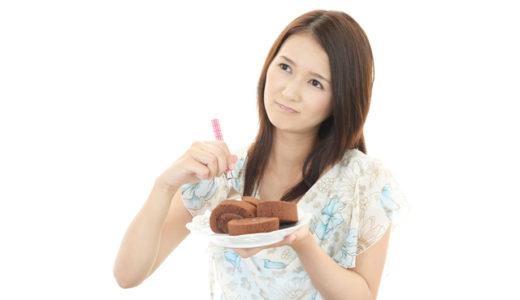 ストレスで太る?メカニズム・ダイエット対処方法をサロンオーナーが解説