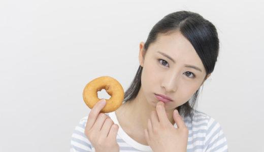 ダイエット中に小腹が空いても間食NG!理由と対策をサロンオーナーが解説