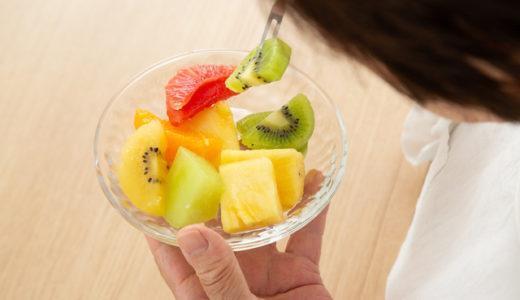 フルーツダイエット三食はおすすめできない!サロンオーナーが適切な方法を徹底解説