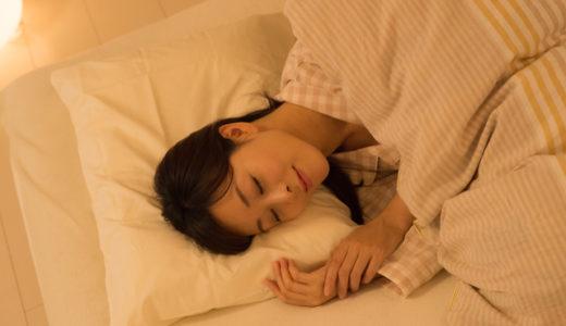 ダイエットと睡眠の関係はかなり重要!寝不足は代謝低下・痩せにくい!プロが徹底解説