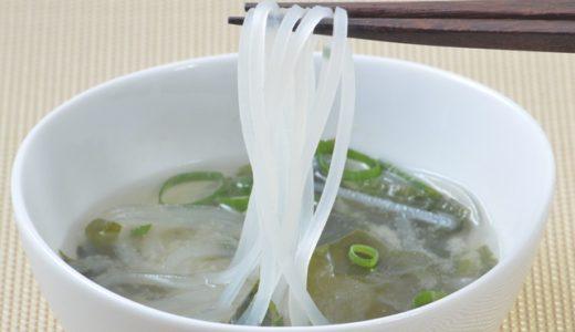 春雨スープにダイエット効果はない!依存の危険性をサロンプロが解説