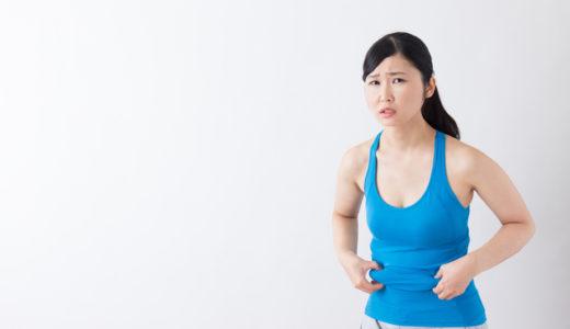 30代女性ダイエット|3000名の減量を成功させたサロンオーナーがコツ・方法を伝授