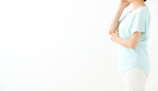 50代女性ダイエット|更年期太りも楽々解消するコツをプロが伝授