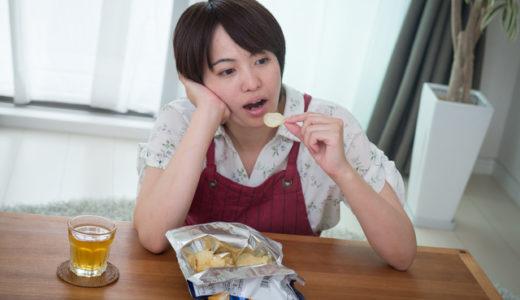 ダイエットが続かない理由は栄養不足とストレス!対処法をサロンオーナーが解説