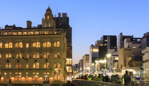 京都の体験コースが安い痩身エステ10選【サロンオーナーおすすめプランあり】