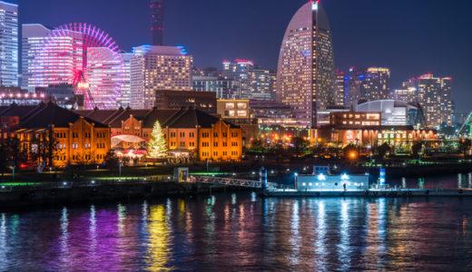 横浜の体験コースが安い痩身エステ14選【サロンオーナーおすすめプランあり】