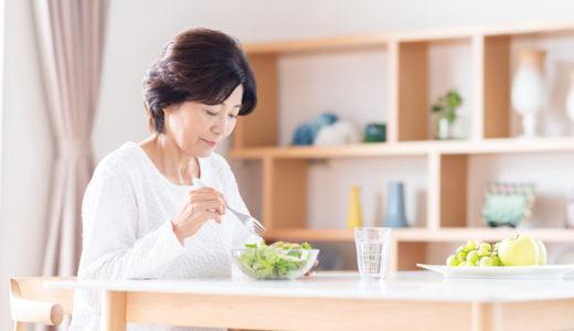 60代女性ダイエット|3000名の減量を成功させたサロンオーナーがコツ・方法を伝授