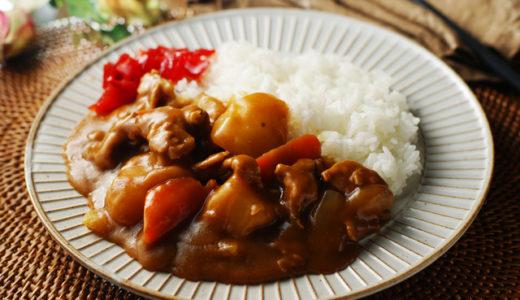 ダイエット中でもカレーライスが食べたい!太らない食べ方・レシピをサロンプロが伝授
