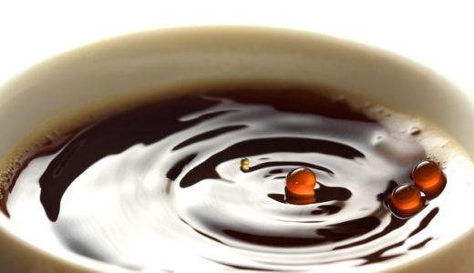 コーヒーダイエット効果は絶大!40代で12kg減量成功のサロンプロが実体験解説