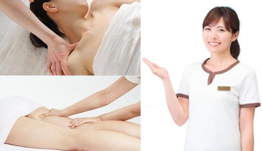 筋膜リリースが安い・効果が高い痩身エステおすすめ3選【サロンオーナー推奨】