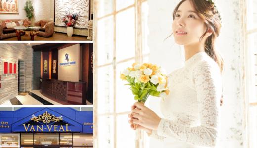 ブライダルエステの体験を「はしご」して予算2万円台で花嫁美容する方法【プロ監修】