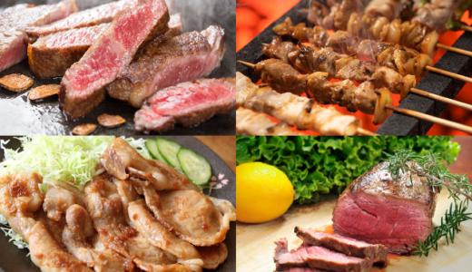 肉ダイエットの正しいやり方・おすすめ部位・種類・料理レシピをサロンオーナーが解説