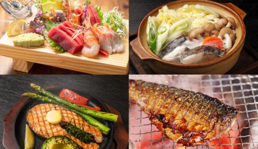 魚ダイエットは最強!魚中心食の人が痩せてる理由・効果・料理レシピをプロが解説