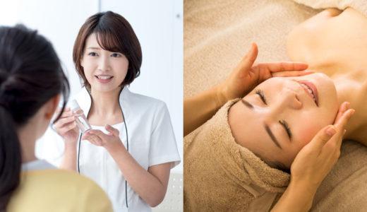 メナード・ナリス化粧品エステとトータルビューティーサロンの違いをプロが詳しく解説