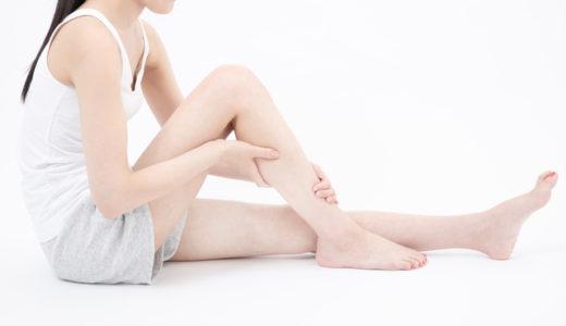 脚痩せを自宅で簡単に!正しいダイエット・マッサージ方法で効果が違う!【プロ伝授】